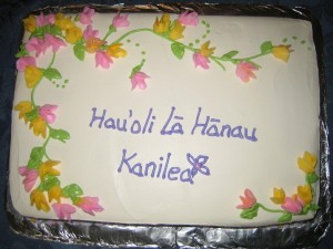 Happy Birthday Kani!